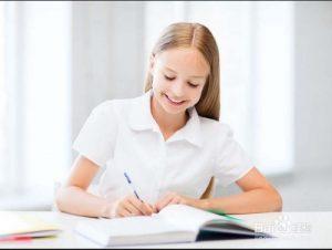 江苏2020上半年中小学教师资格证报名时间
