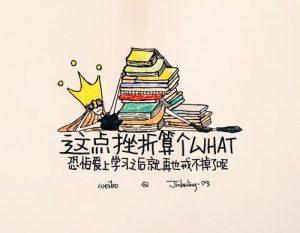 广州师德皓大教育好不好?看看学员的评价
